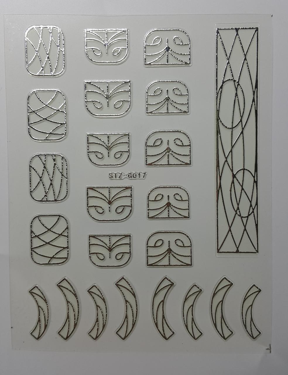 Гибкая 3D наклейка для ногтей (маникюра) STZ-G017 серебро