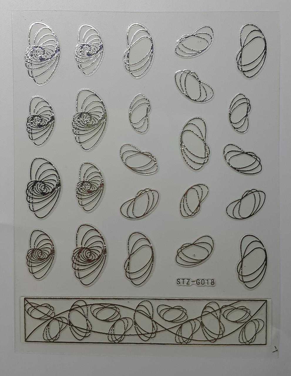 Гнучка 3D наклейка для нігтів (манікюру) STZ-G018 срібло