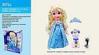 """Кукла """"Frozen"""" 2171L (12шт/2) свет волосы,муз,МРЗ,повтор,с аксесс, в кор.35*14*43см"""