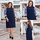 Женское  нарядное платье размер 48-62 Гуля 539, фото 2