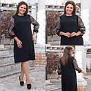 Женское  нарядное платье размер 48-62 Гуля 539, фото 3
