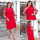 Женское  нарядное платье размер 48-62 Гуля 539, фото 4