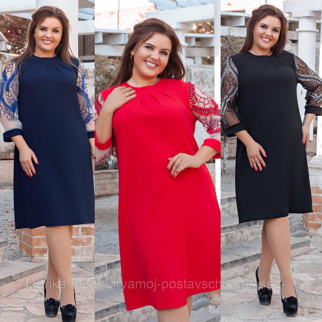 Женское  нарядное платье размер 48-62 Гуля 539