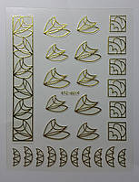 Гнучка 3D наклейка для нігтів (манікюру) STZ-G019 золото