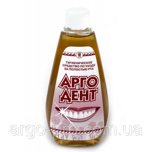 Аргодент Арго 200 мл (ополіскувач для догляду за порожниною рота, стоматит, карієс, запах, кровоточивість ясен)