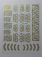 Гибкая 3D наклейка для ногтей (маникюра) STZ-G021 золото