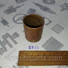 Втулка сошки УАЗ (диаметр 32мм) рулевого механизма (МЕДНАЯ) (3151-3401076)