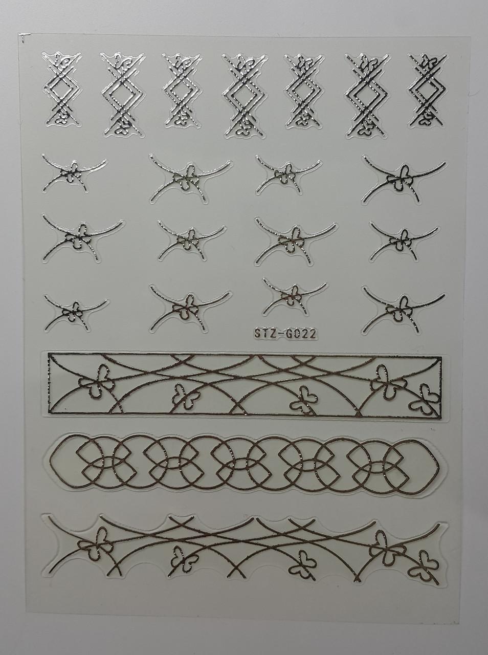 Гибкая 3D наклейка для ногтей (маникюра) STZ-G022 серебро