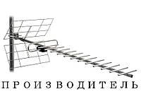 Антенна Т2 ENERGY 1,0 м - F коннектор с усилителем