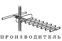Антенна ДМВ ENERGY - 15 dBi
