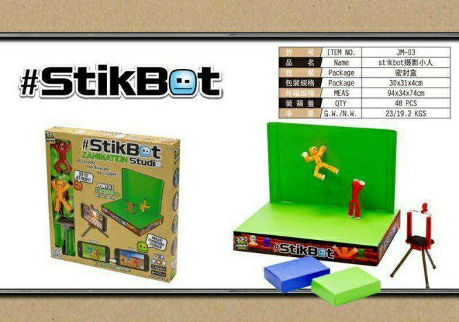 Набір для анімації Stikbot студія JM-03 (50шт/2) екран, 2 героя, штатив, в коробці 30*31*4 см