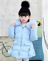 Куртка для девочки голубая. Снегурочка. 1-5 лет