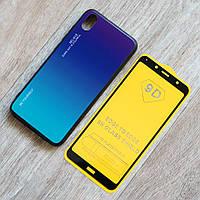 Комплект чехол с градиентом и защитное стекло Full Glue для Xiaomi Redmi 7A (сине-фиолетовый)
