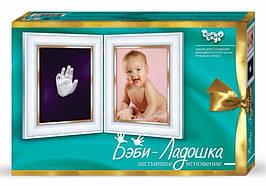 """Набор для творчества 2740 """"Бэби ладошка"""", развивающая игрушка, подарок ребенку"""