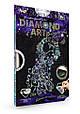 "Комплект креативного творчества ""DIAMOND ART"" 6866DT, развивающая игрушка, подарок ребенку, фото 6"