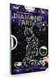 "Комплект креативного творчества ""DIAMOND ART"" 6866DT, развивающая игрушка, подарок ребенку, фото 7"