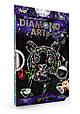 "Комплект креативного творчества ""DIAMOND ART"" 6866DT, развивающая игрушка, подарок ребенку, фото 8"
