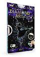 "Комплект креативного творчества ""DIAMOND ART"" 6866DT, развивающая игрушка, подарок ребенку, фото 9"