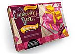 "Комплект креативного творчества ""Шкатулка Embroidery Box"" 6592DT, развивающая игрушка, подарок ребенку, фото 4"