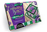 "Комплект креативного творчества ""Шкатулка Embroidery Box"" 6592DT, развивающая игрушка, подарок ребенку, фото 8"