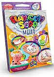 """Набір креативного творчості """"Пластилинове мило"""" Play Clay Soap малий PCS-02, розвиваюча іграшка, подарунок, фото 2"""