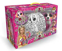 "Набор креативного творчества 8365DT ""ROYAL PET'S"" сумочки с собачками, развивающая игрушка, подарок ребенку, фото 3"