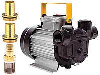 Насос для масла и дизельного топлива DYB 550W/230V/ Marpol