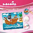 """Роспись по холсту """"Пиратское приключение"""" 25*30 7140/2, развивающая игрушка, подарок ребенку, фото 2"""