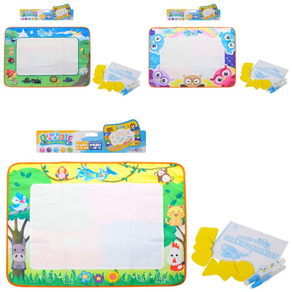 Набор для творчества Коврик 66399, развивающая игрушка, подарок ребенку