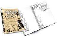 Комплект креативного творчества SKETCH BOOK укр 6628DT, развивающая игрушка, подарок ребенку