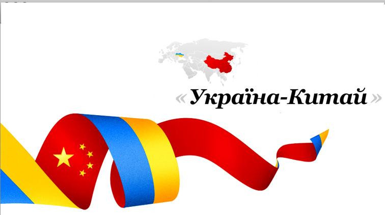 Доставка из Китая в Украину e1840154c4551