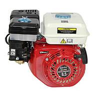 Двигатель внутреннего сгорания 6.5 HP/20мм Marpol
