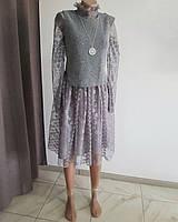 Кружевное серое платье со съемной теплой накидкой-жилеткой