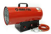 Нагреватель газовый 45kW Marpol