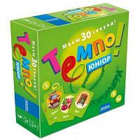 Настольная игра Granna Темпо! Юниор (83026)