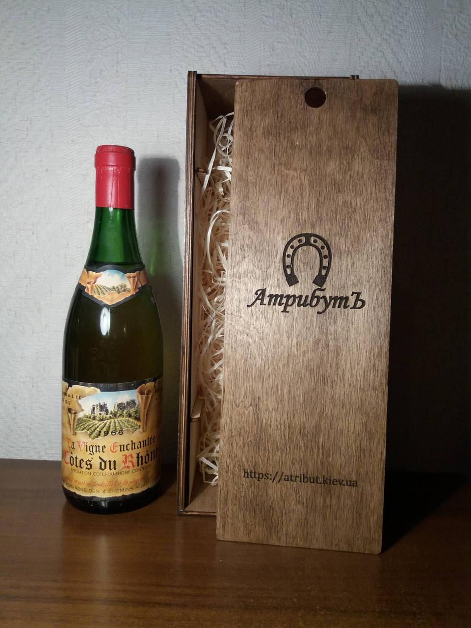 Вино 1966 года Cotes du Rhone Франция