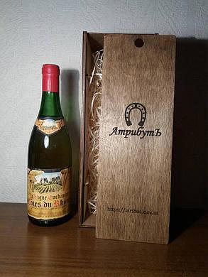 Вино 1966 года Cotes du Rhone Франция, фото 2