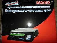 Весы торговые MATRIX MX-410 , 40 кг