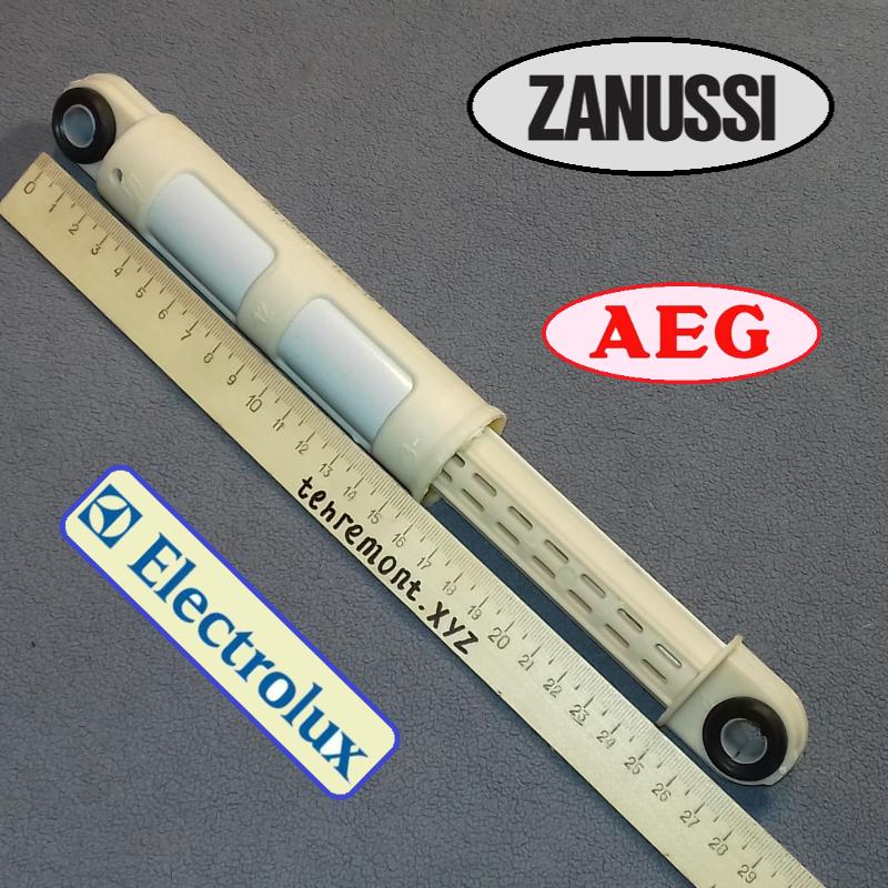 """Амортизатор """"1322553015"""" / 167ZN00 для стиральной машины Zanussi и Electrolux (длина 185 мм; 80N)"""