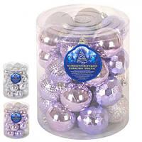 Елочные шарики 6см Stenson (8530) (Цена указана за упаковку, в упаковке 26 шт.)