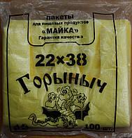 Пакет майка горыныч 22*38