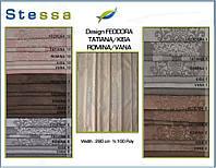 Ткань для штор Stessa Feodora Kisa Romina Vana Tatiana