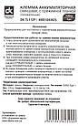 Клемма АКБ Euro Type 1 Дорожная Карта DKTL112P, фото 3