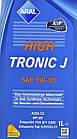 Моторное масло Aral High Tronic J 5W-30 1 л, фото 2