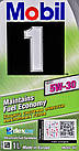 Моторное масло Mobil 1 ESP Formula 5W-30 1 л, фото 2