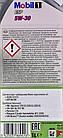 Моторное масло Mobil 1 ESP Formula 5W-30 1 л, фото 3