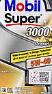 Моторное масло Mobil Super 3000 X1 Diesel 5W-40 1 л, фото 2