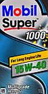 Моторное масло Mobil Super 1000 X1 15W-40 1 л, фото 2