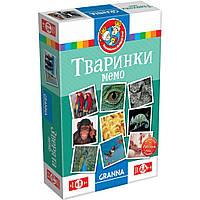 Настольная игра Granna Мемо Животные украинский язык (82319)