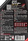 Моторное масло Motul 6100 Synergie+ 10W-40 1 л, фото 3